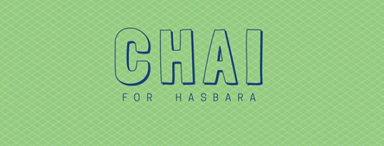 Hasbara Fellowships 3