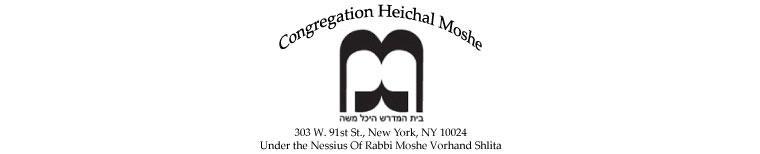 Cong & Yeshiva Heichal Moshe