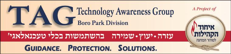 TAG of Boro Park