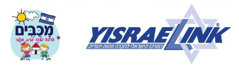 Yisraelink Organization