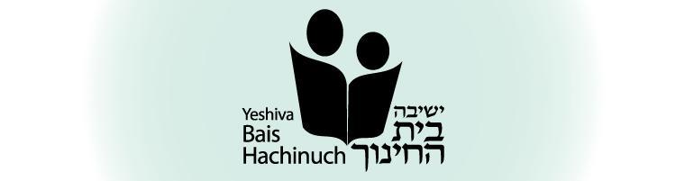 Yeshiva Bais Hachinuch 2