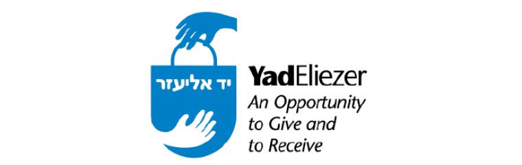 Canadian Friends of Yad Eliezer